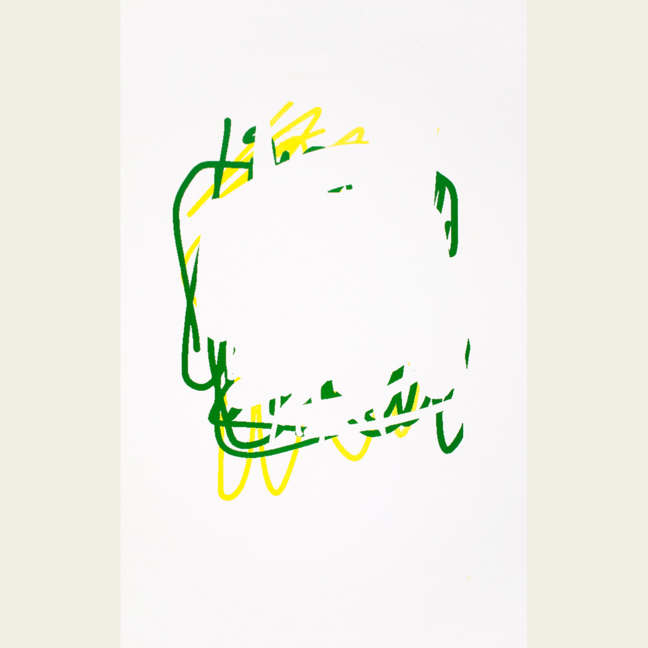 Untitled (color off/green yellow)