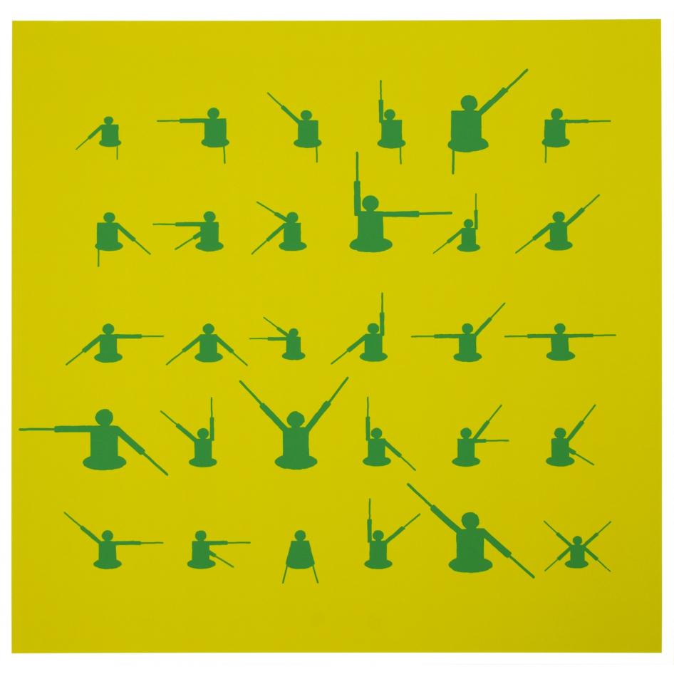 Signal(07)